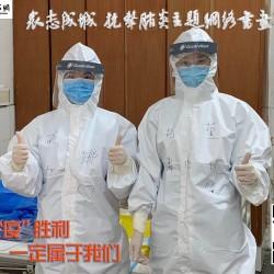 众志成城 抗击肺炎主题网络书画摄影展
