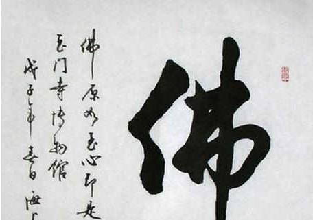 江鸟书法——章法自然,气韵生动