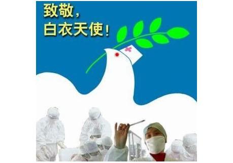 诗歌:庚子年春节战瘟神,致敬白衣天使