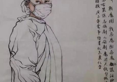马云峰  国画 长相思战魔图 特邀名家