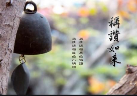 张庆和诗歌:祷祝(外三首)