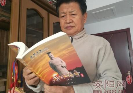 作家金黎耗时近十年创作出长篇历史小说《周文王传奇》