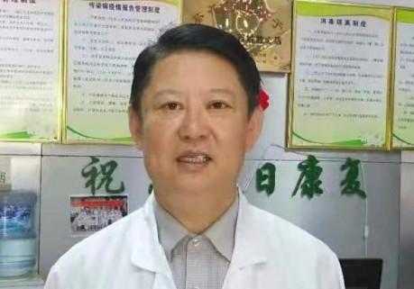 张崇素:医术高邈 以效为先
